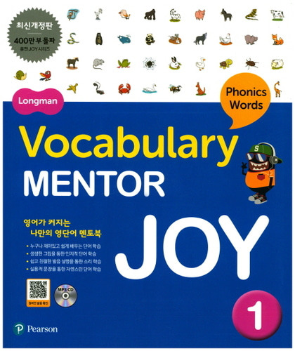 Longman Vocabulary Mentor Joy 1 [ 최신개정판, 구성: CD(1) ]