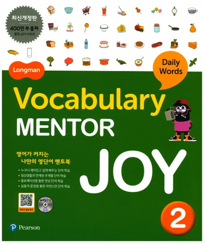 Longman Vocabulary Mentor Joy 2 [ 최신개정판, 구성: CD(1) ]