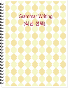 [[POD]] Grammar Writing